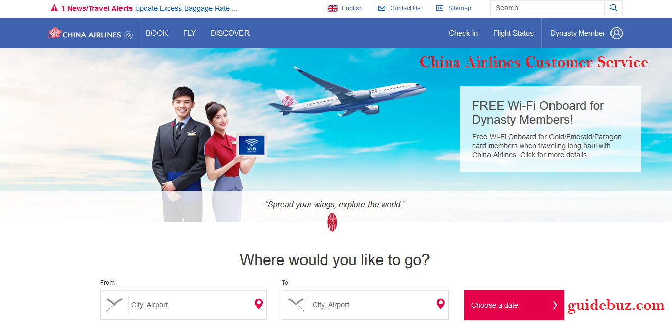 china-airlines-customer-service.png
