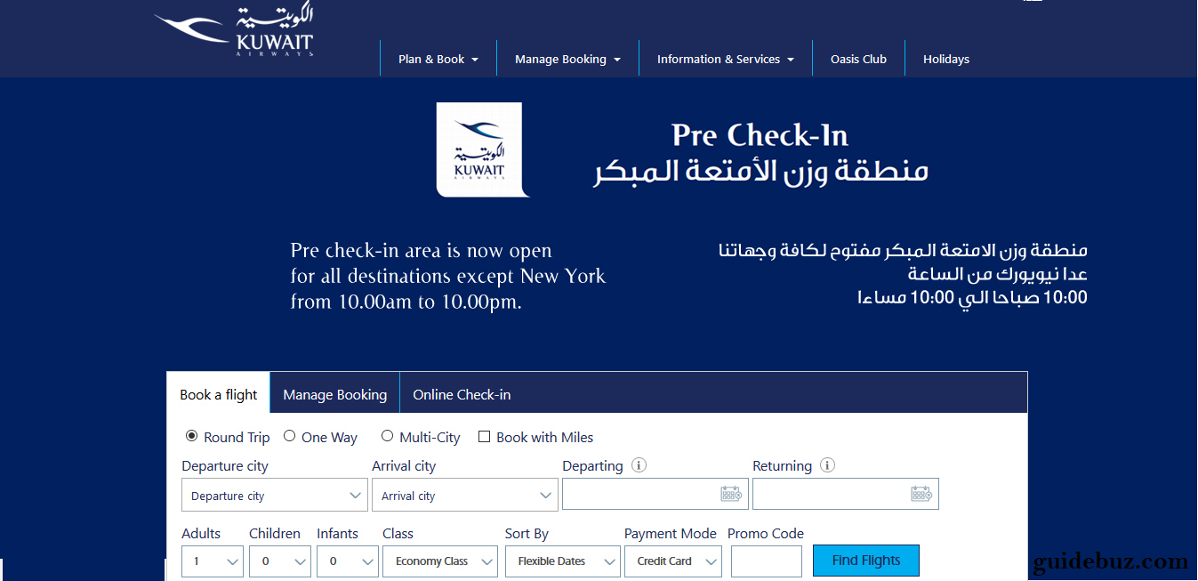 kuwait airways customer service number.png